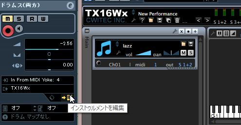 EditTX16Wx
