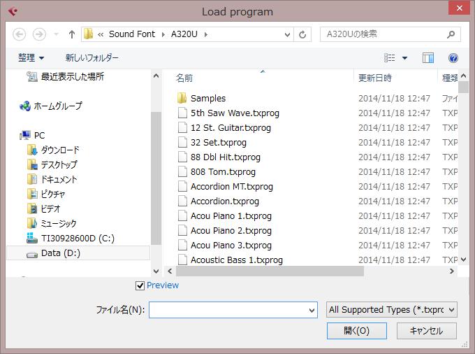 LoadProgramDialog